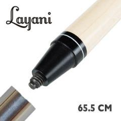 Layani Balkline Shaft 65.5 cm / 11.4 mm