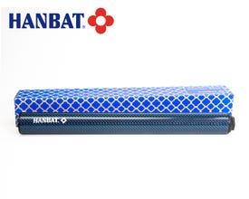 Hanbat Carbone Extension